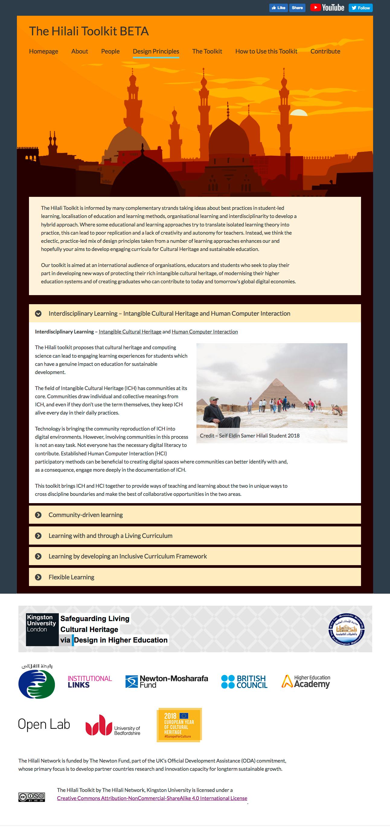 Screenshot of Hilali toolkit design principles page, including illustration of Egyptian skyline