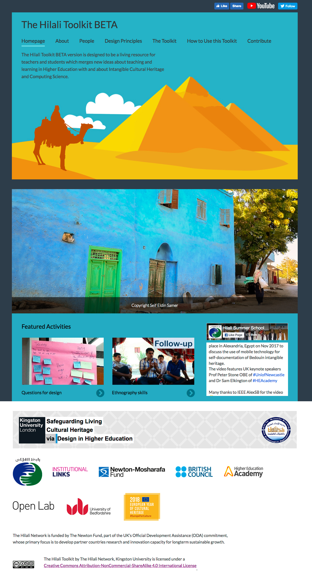 Hilali toolkit website screenshot including illustration of camel in front of pyramids and photo of blue house